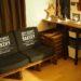 【適当すぎるDIY記録】好みの座椅子がソファーに変身!?【男前インテリア】